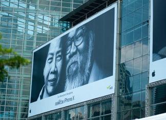 Skuteczna kampanie reklamowe